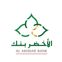 alakhdar-bank-250
